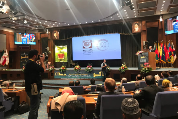 2018 DECO 10 Furniture Forum Tehran, Iran
