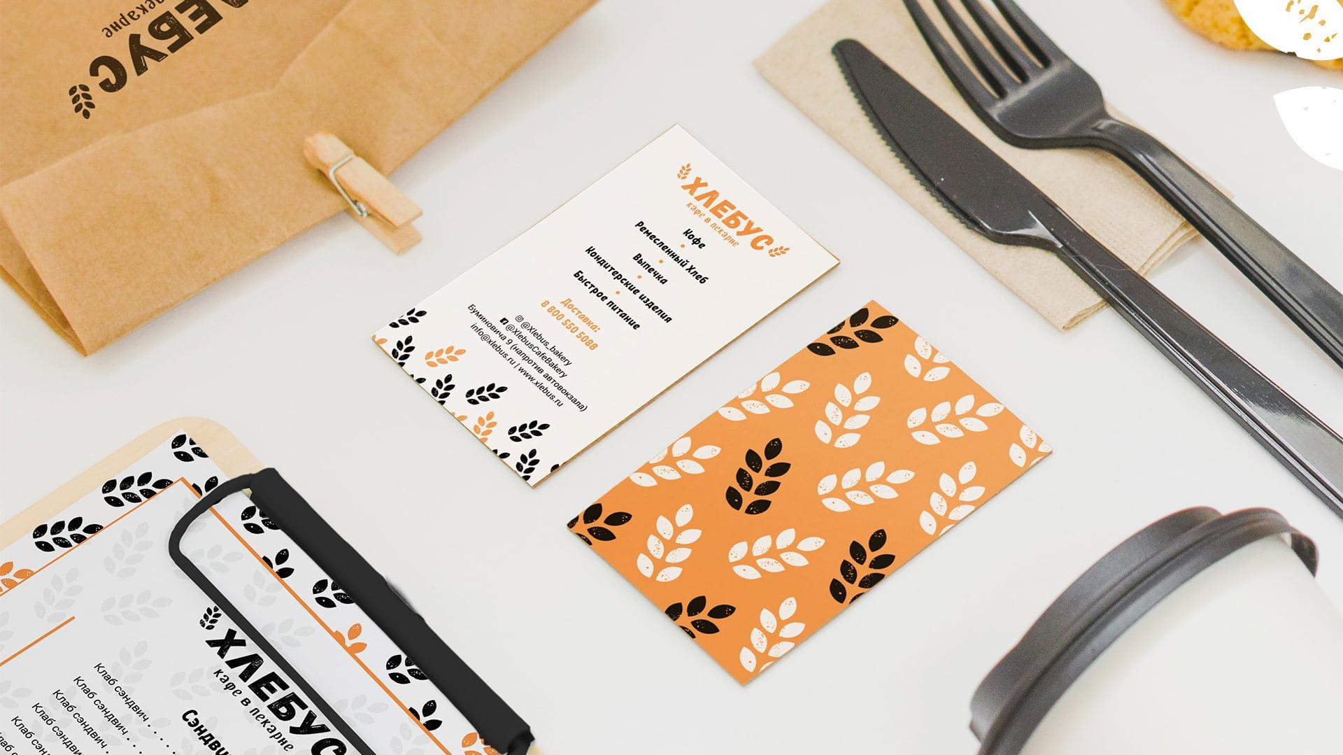 foto predmetov reklamnoy produktsii s firmennym stilem kafe v pekarne KHLEBUS