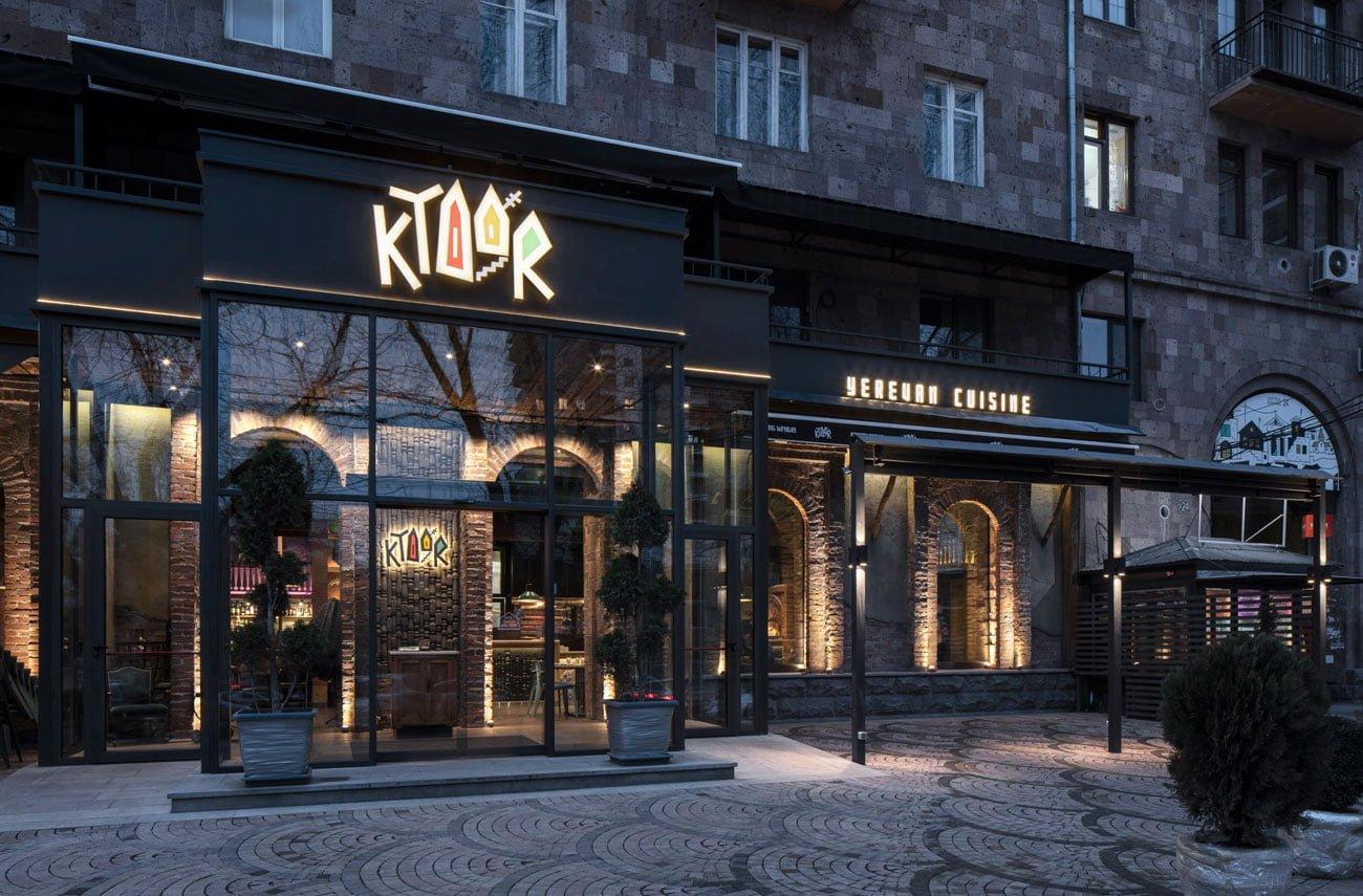 фото оформления, отделки и дизайа входной группа ресторана КТУР, Ереван, Армения