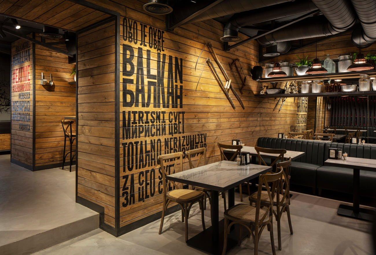 фото дизайн проекта ресторана Grillian в балканском этническом стиле с гриль залом