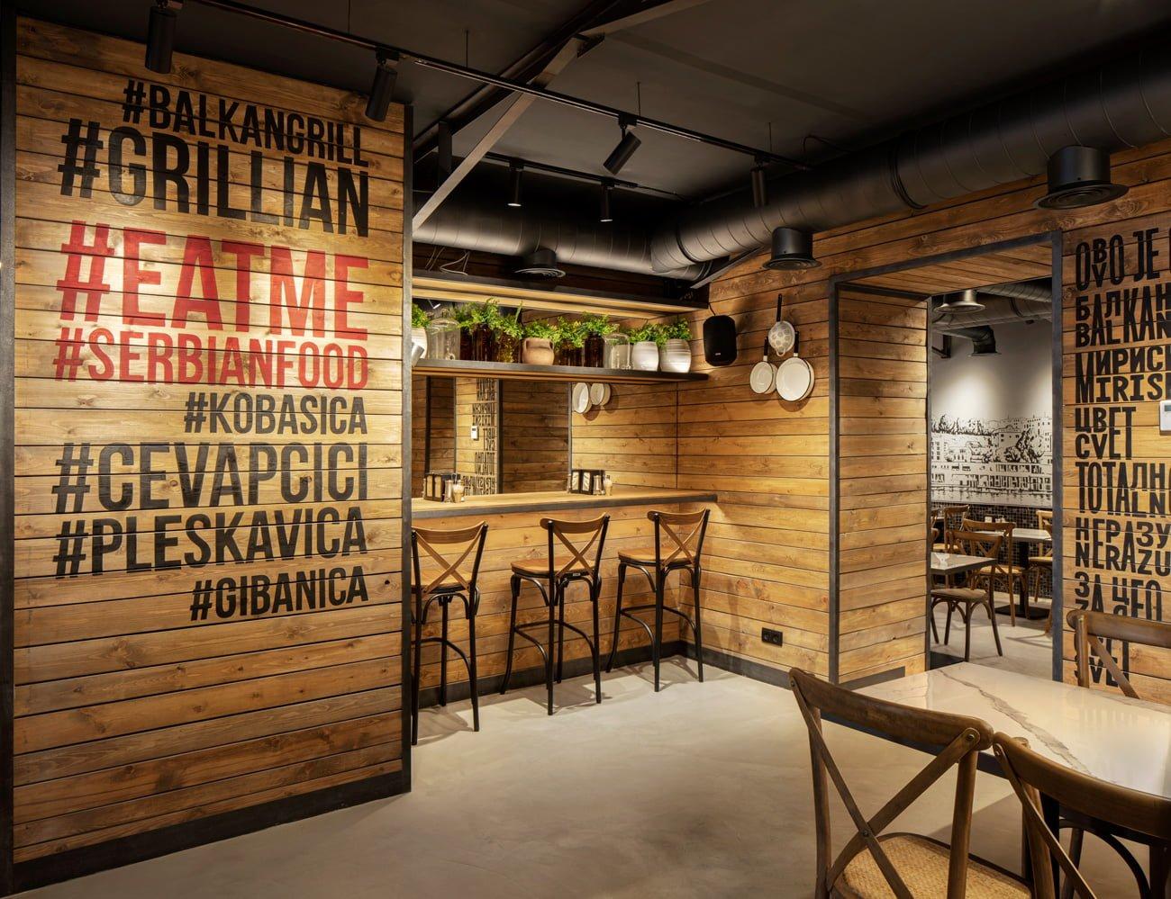 фото нового дизайн проект ресторана Grillian разработанного с вниманием к деталям